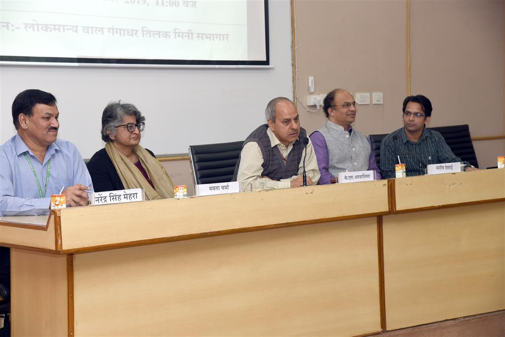 The Ministry of Home Affairs for publicity of Hindi was organized today at the IIMC